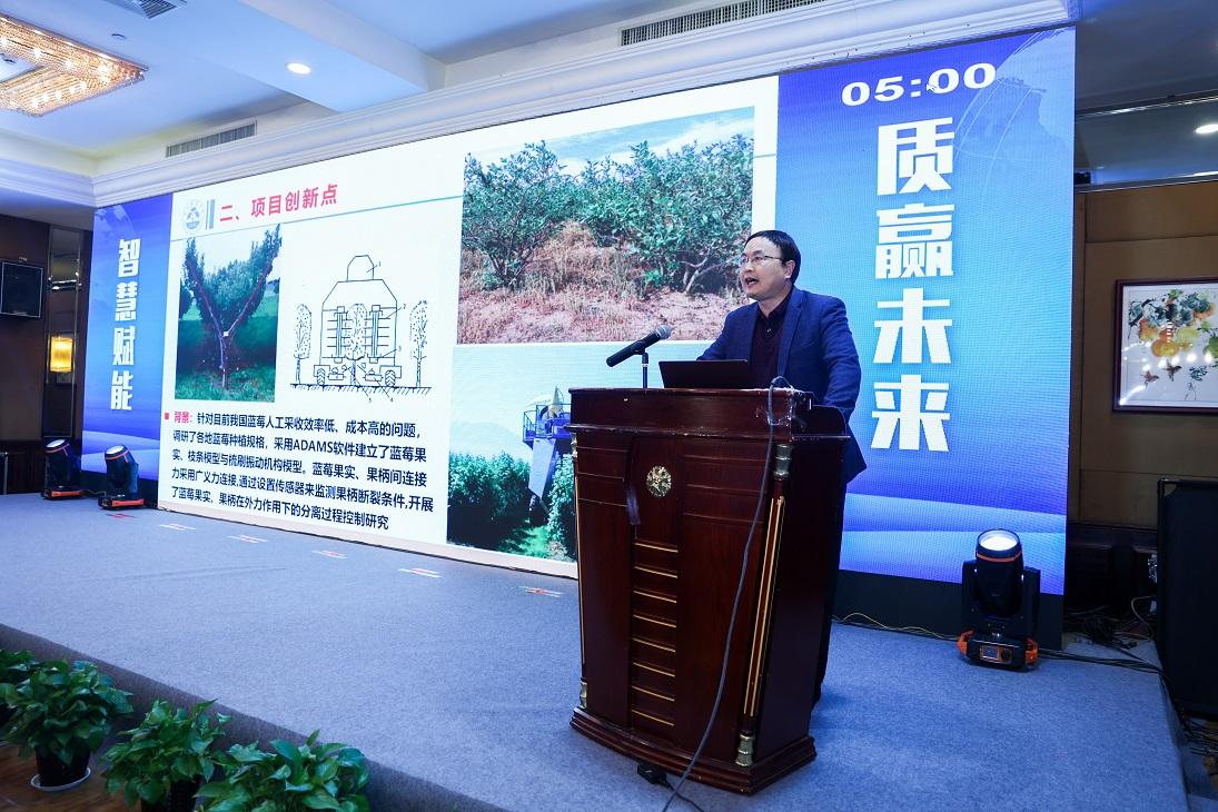 """9-中国农业机械学会""""科创中国""""成果转化路演(浙江)大会 (119).JPG"""