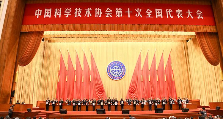"""特大好消息!""""科创中国""""创新枢纽城市名单正式发布"""