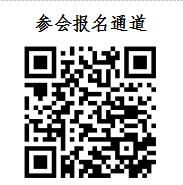 微信图片_20211014111922.png